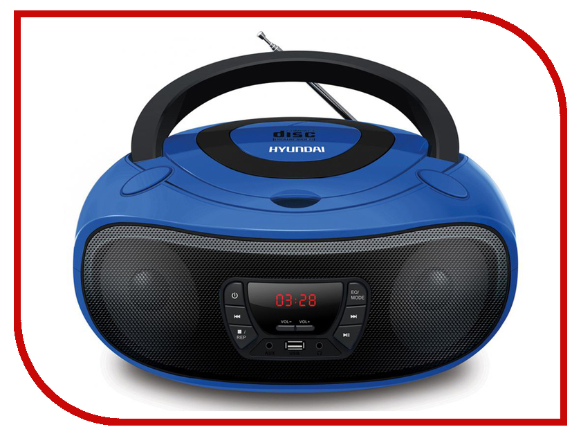Магнитола Hyundai H-PCD240 Blue/Black цена и фото