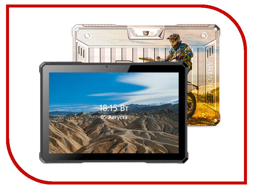 Планшет BQ 1083G Armor Pro Plus Print 09 (Spreadtrum SC7731G 1.3 GHz/1024Mb/8Gb/GPS/3G/Wi-Fi/Bluetooth/Cam/10.1/1280x800/Android) imp005 pos 80mm mobile portable thermal receipt bill bluetooth printer support computer apple android freesdk support logo print