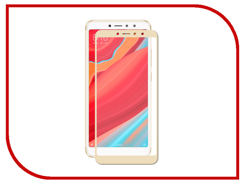 Аксессуар Защитное стекло для Xiaomi Redmi S2 Zibelino TG Full Screen Gold ZTG-FS-XMI-S2-GLD аксессуар защитное стекло для xiaomi mi5s zibelino tg full screen 0 33mm 2 5d black ztg fs xmi mi5s blk