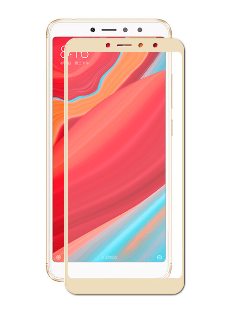 Аксессуар Защитное стекло Zibelino для Xiaomi Redmi S2 TG Full Screen Gold ZTG-FS-XMI-S2-GLD аксессуар защитное стекло samsung galaxy a3 2017 a320f zibelino tg full screen 0 33mm 2 5d gold ztg fs sam a320f gld