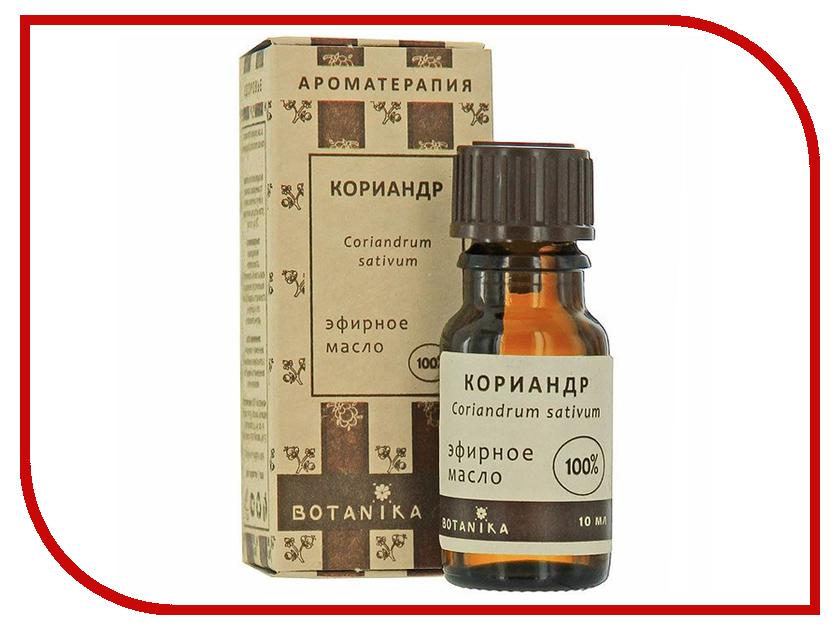 Масло эфирное Botanika Кориандр 10ml 01498