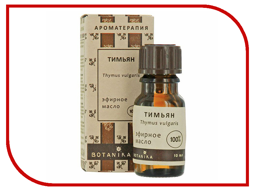 Масло эфирное Botanika Тимьян 10ml 01505 масло эфирное botanika тимьян 10ml 01505