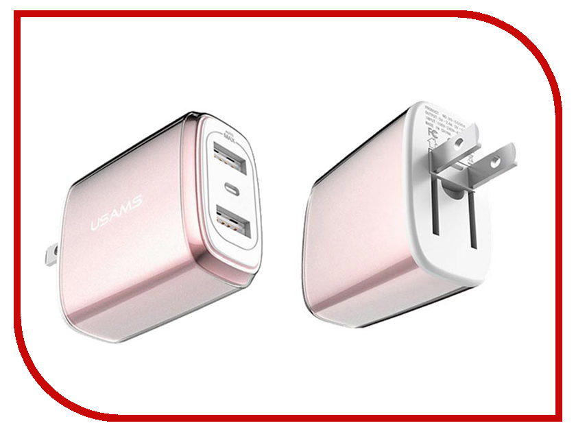 Зарядное устройство USAMS US-CC004 U2 Plus Dual USB Rose Gold