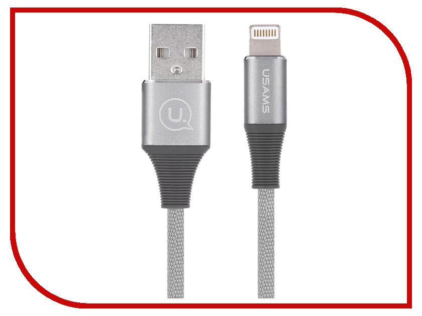Аксессуар USAMS Mermaid Series -SJ185 USB - Lightning .2m Grey