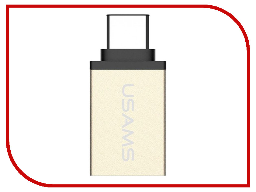 Аксессуар USAMS US-SJ028 USB Type-C - USB 3.1 OTG Gold