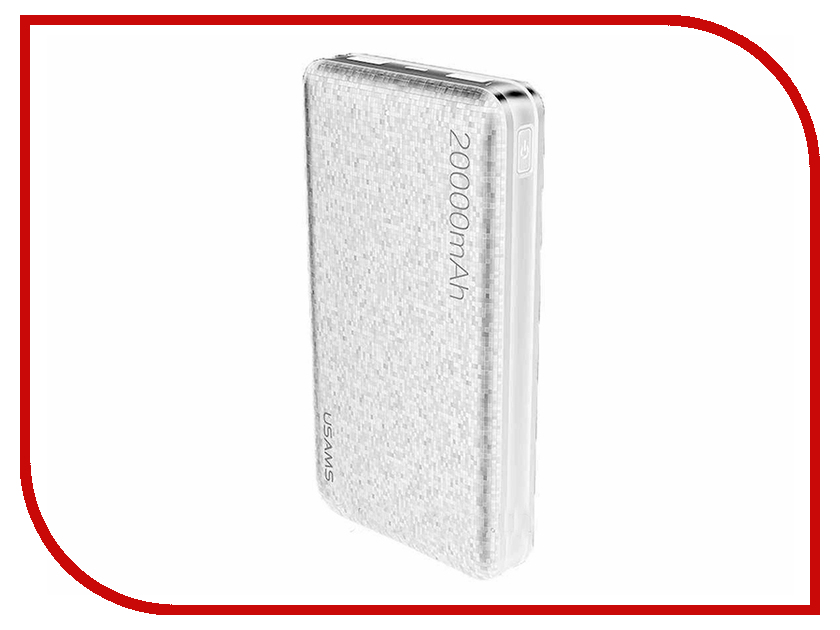 Аккумулятор USAMS Mosaic Series US-CD32 20000mAh White primare cd32 silver