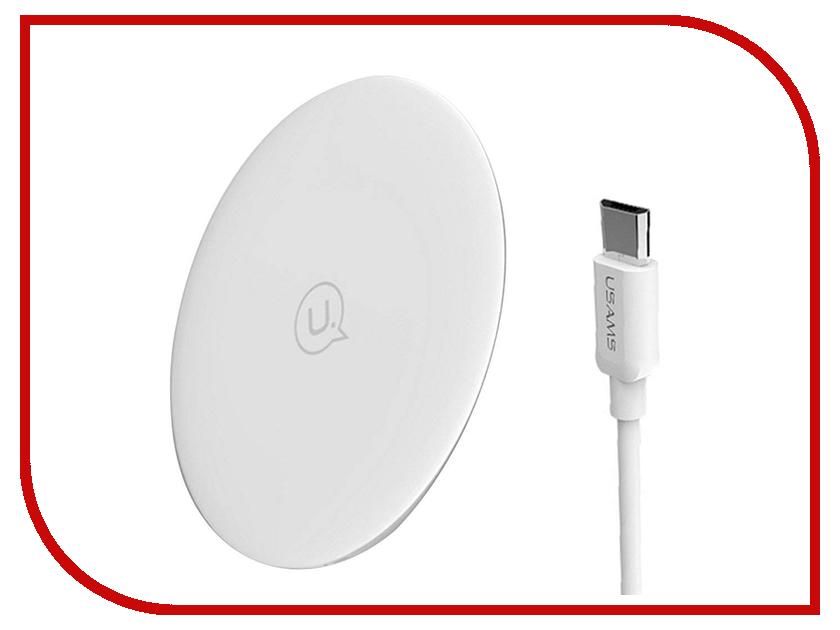 Зарядное устройство USAMS Boswell Series US-CD24 White 2w 220v us plug ultrasonic pest repeller white