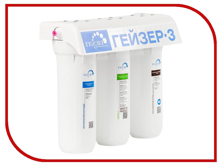 Фильтр для воды Гейзер 3ИВЖ Люкс (кран 6) система трёхступенчатая 3 вк люкс гейзер для мягкой воды