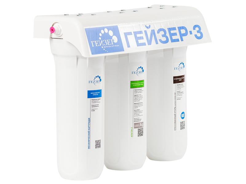 Фильтр для воды Гейзер 3ИВЖ Люкс (кран 6)