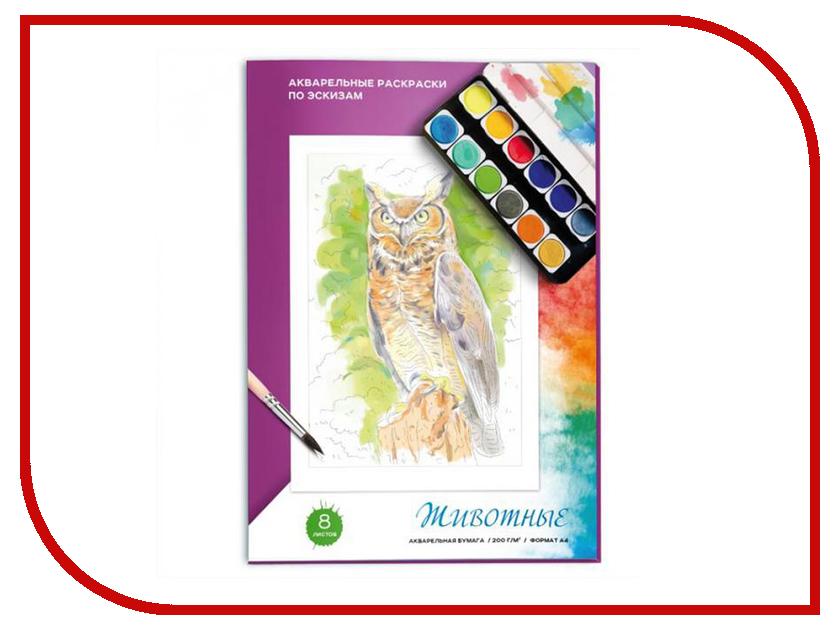 Акварельные раскраски Феникс+ Животные 47516 феникс раскраска смешные животные