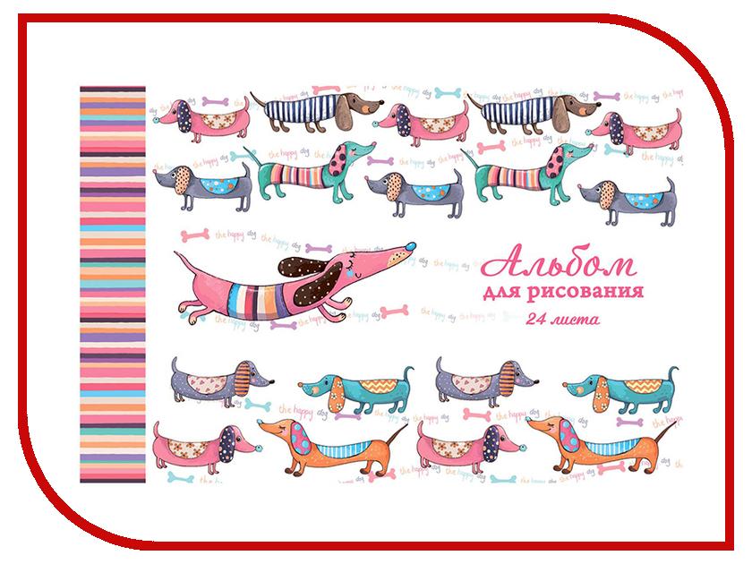 Альбом для рисования Феникс+ Цветные Собакм А4 24.л. 47106 росмэн альбом для рисования 24 л мстители
