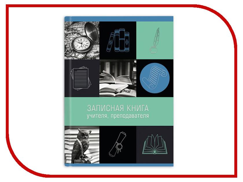 Записная книжка Учителя Феникс+ Новые задания 47864