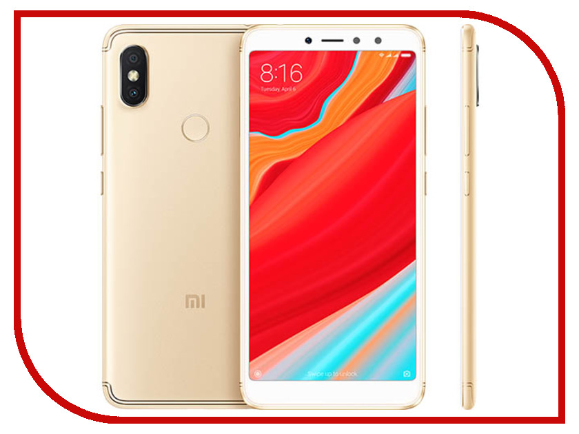 Сотовый телефон Xiaomi Redmi S2 3/32GB Gold сотовый телефон xiaomi redmi note 5a prime 3gb ram 32gb grey