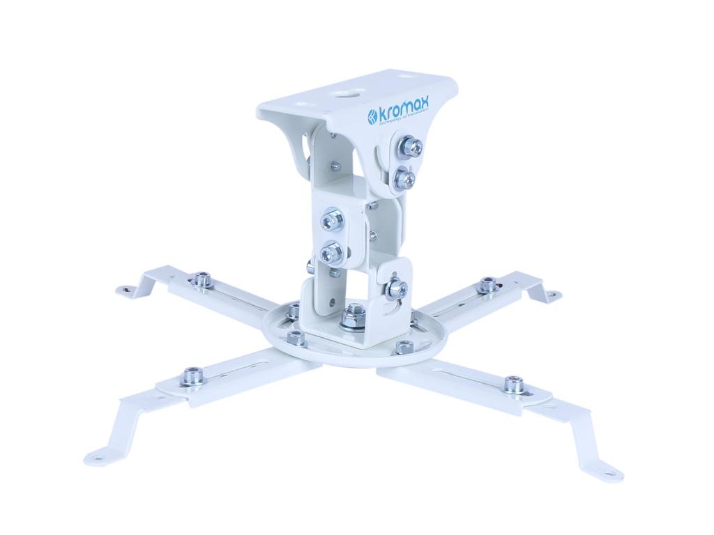 Кронштейн Kromax Projector-45W (до 12кг) White