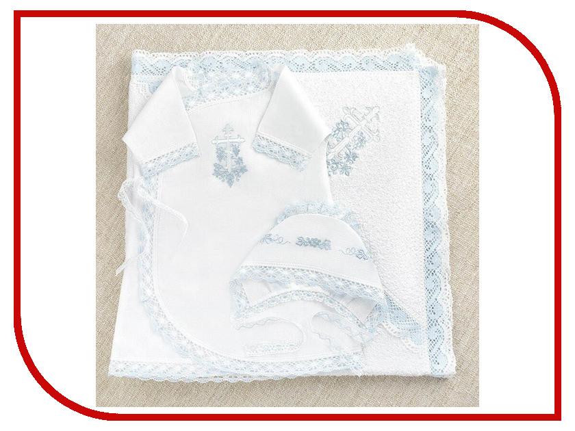 Крестильный набор Krestilnoe Комплект Голубая лоза с полотенцем 62 0-3 мес. арт.НКМп-Гл-62 osc 5032 5 3 2mm 4p 62 5m 62 5mhz 62 500mhz