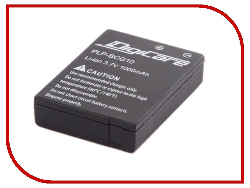 Аккумулятор DigiCare PLP-BCG10 аккумулятор digicare plp blc12