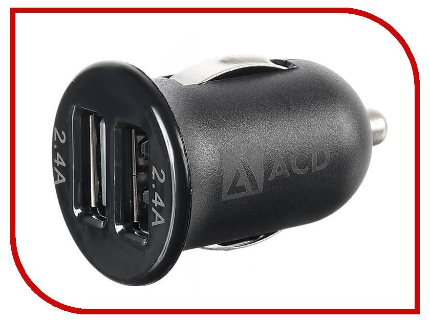 Зарядное устройство ACD ACD-C242-X1B 2xUSB hammer premium acd 121 le acd 120 le acd 141 le 101 030