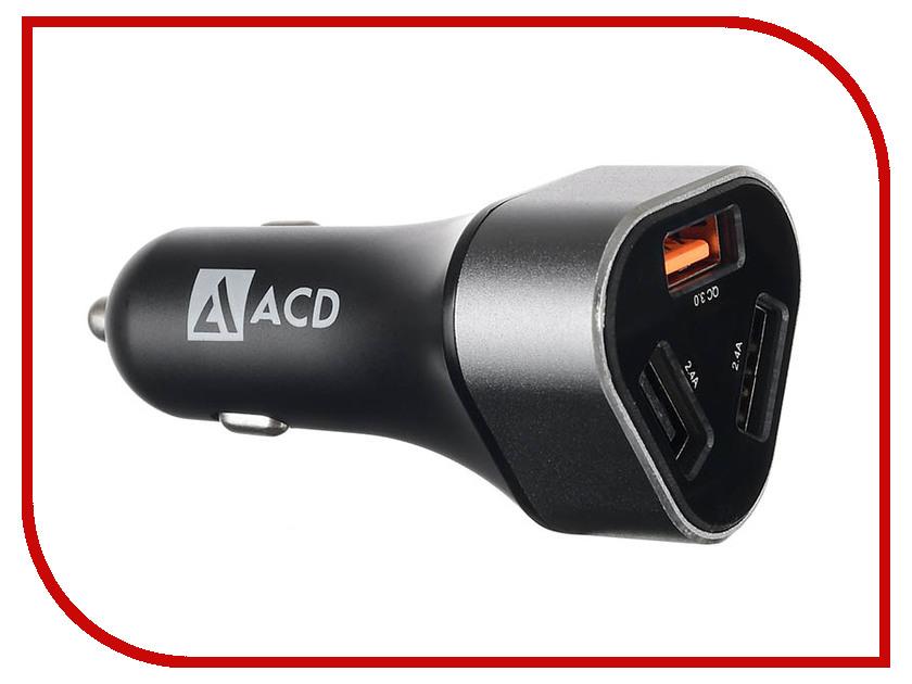 Зарядное устройство ACD ACD-C233-X3B 3xUSB hammer premium acd 121 le acd 120 le acd 141 le 101 030