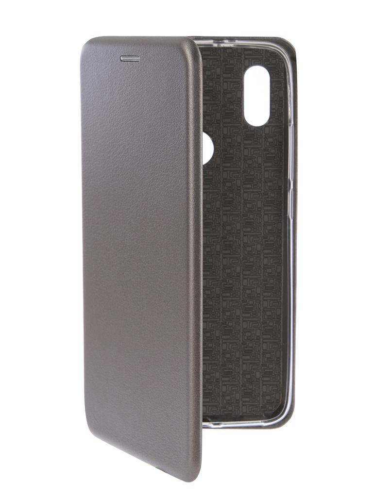 Аксессуар Чехол Innovation для Xiaomi Redmi S2 Book Silicone Silver аксессуар чехол для xiaomi redmi s2 innovation book silicone gold 12470