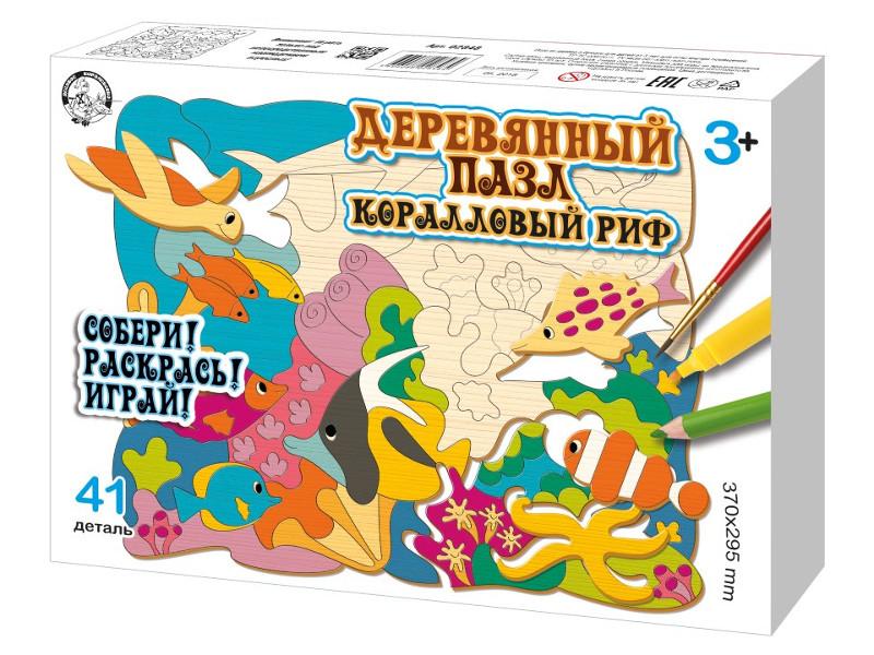 Пазл Десятое Королевство Коралловый риф Деревянный 02848