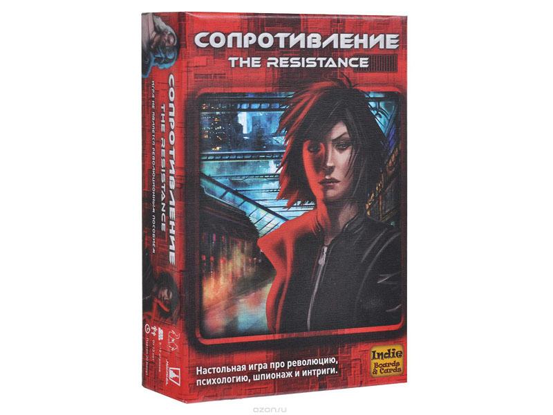 Настольная игра Magellan Сопротивление. 2-е издание MAG112881