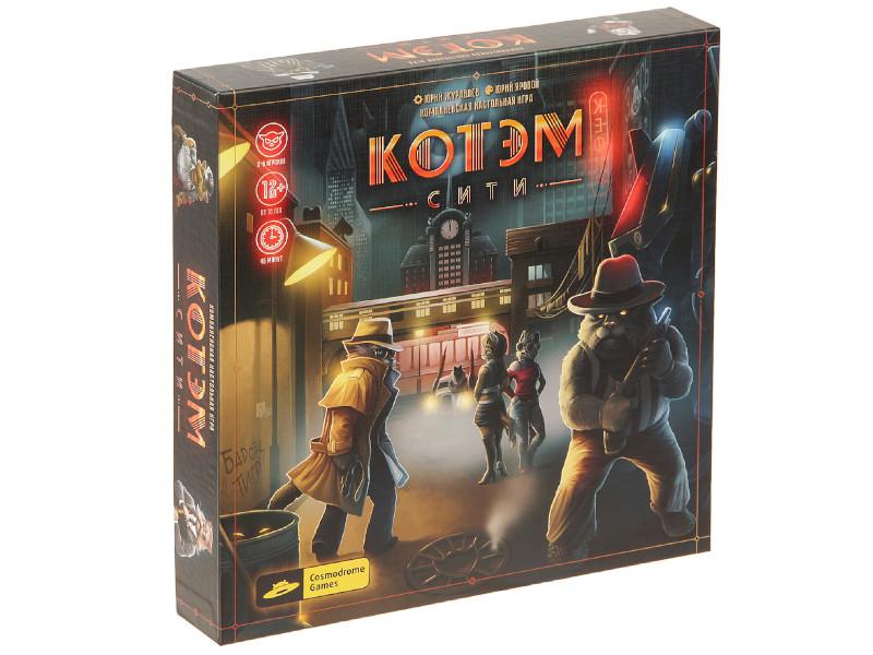 Настольная игра Cosmodrome Games Котэм Сити 52024