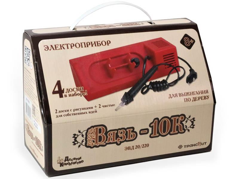 Аппарат для выжигания Десятое Королевство Вязь-10К + 4 доски 02811