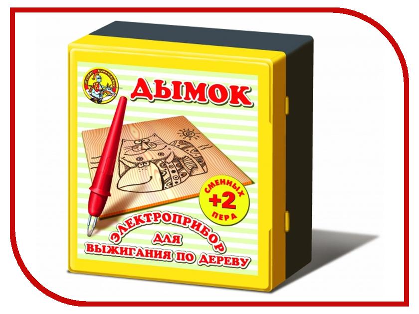 цены Аппарат для выжигания Десятое Королевство Дымок + 2 сменных иглы 01484