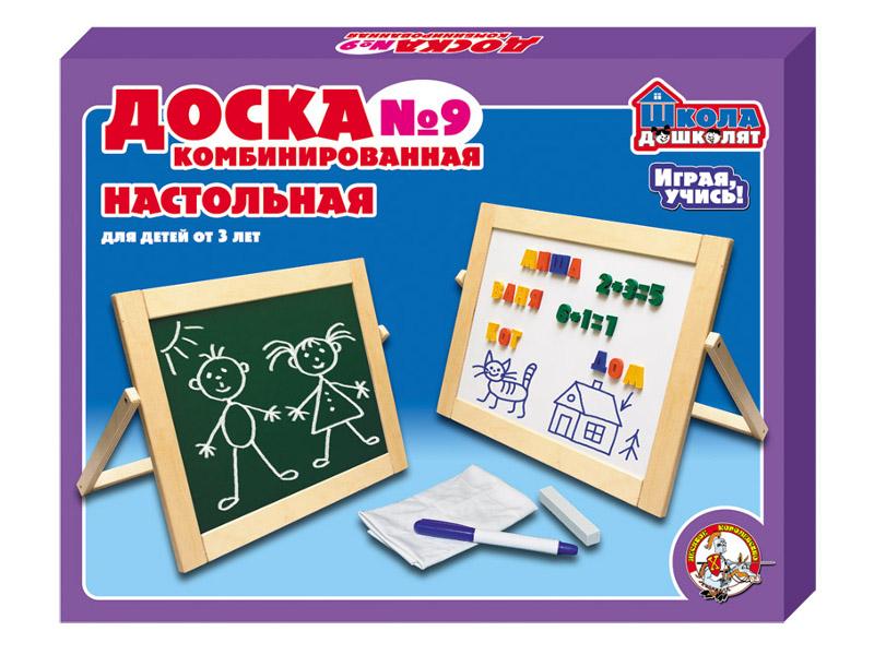 Доска комбинированная Десятое Королевство №9 Настольная 00975