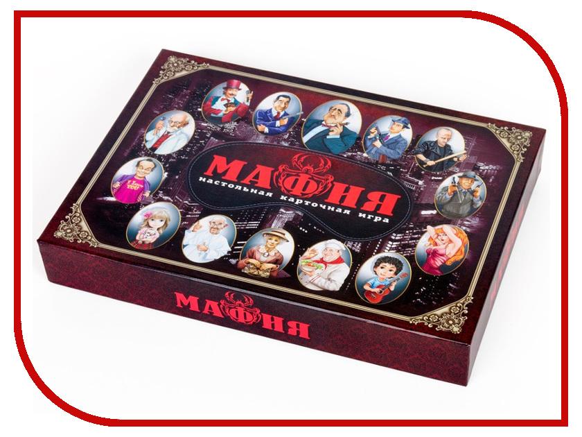 Настольная игра Десятое Королевство Карточная Мафия 02620 игра карточная action мафия чикаго