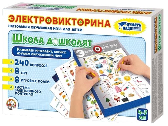 Настольная игра Десятое Королевство Электровикторина Школа дошколят 02844