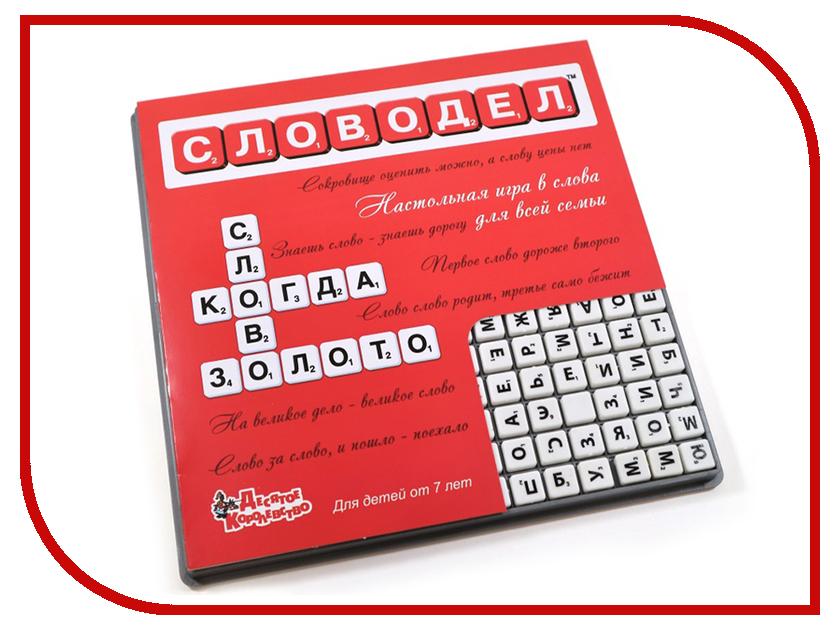 Настольная игра Десятое Королевство Словодел 02734 настольная игра десятое королевство словодел для бабушек дедушек и их внуков 02668