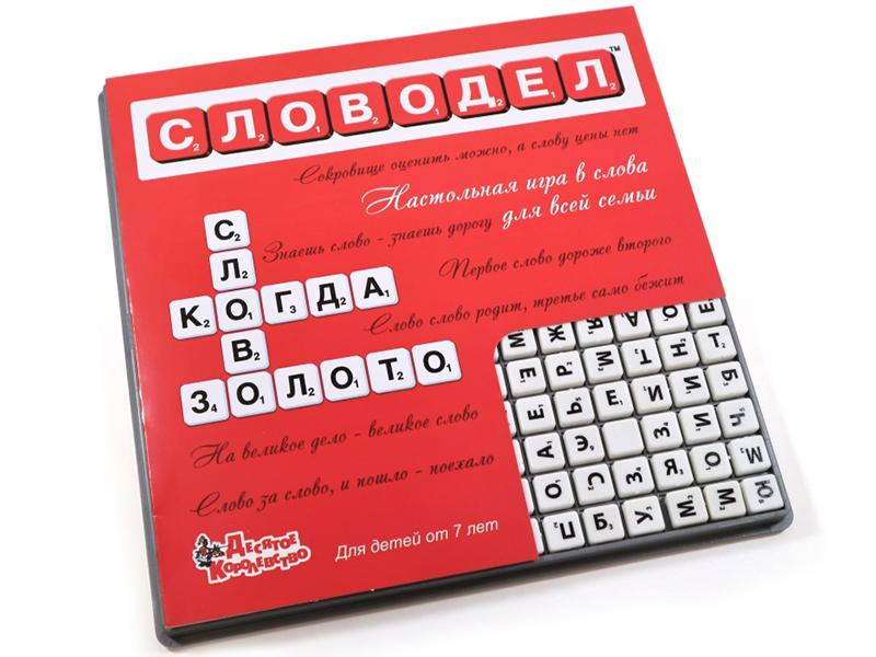 Настольная игра Десятое Королевство Словодел 02734