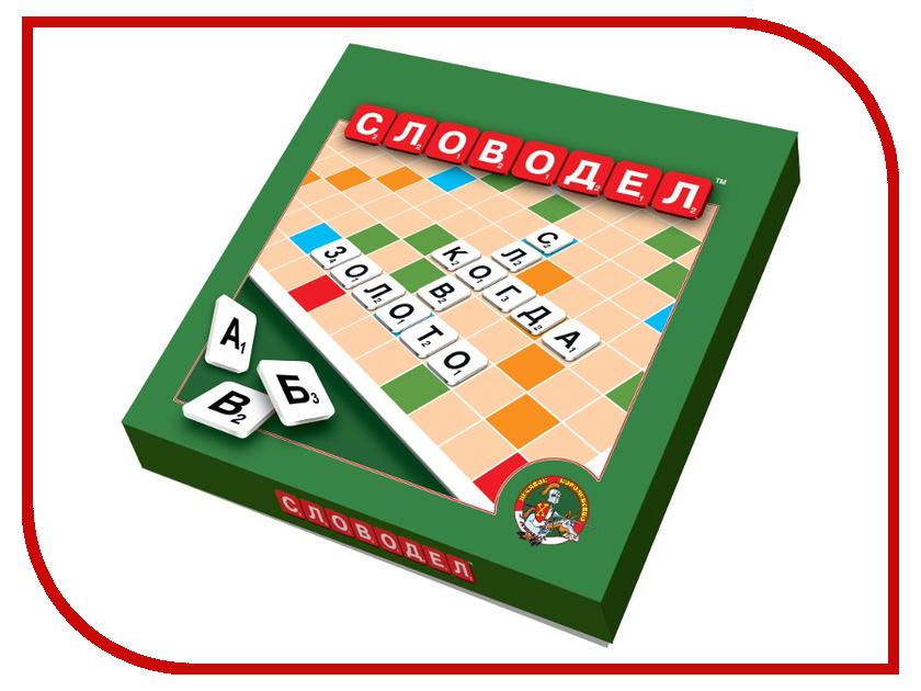 Настольная игра Десятое Королевство Словодел 02648 настольные игры десятое королевство настольная игра словодел