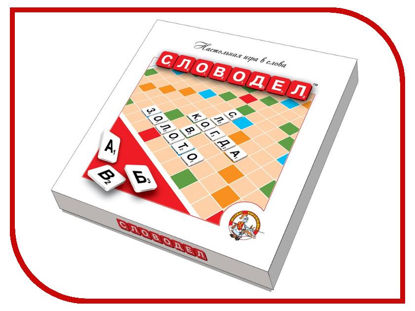 Настольная игра Десятое Королевство Словодел 02649 настольные игры десятое королевство настольная игра словодел