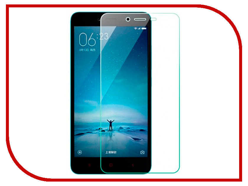 все цены на Аксессуар Защитное стекло для Xiaomi Redmi Note 4X Innovation 12519 онлайн