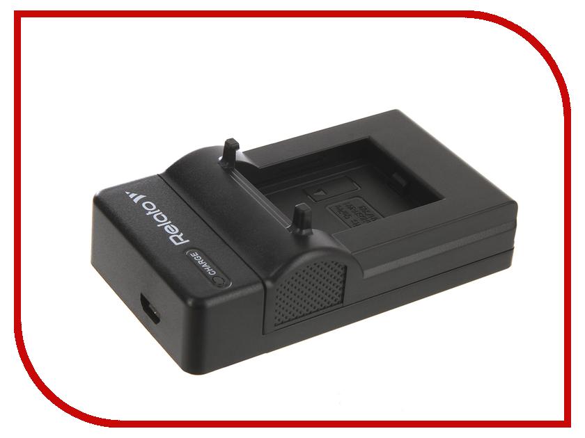 Аксессуар Зарядное устройство Relato CH-P1640U/GoPro301 для GoPro AHDBT-201/301/302 стоимость