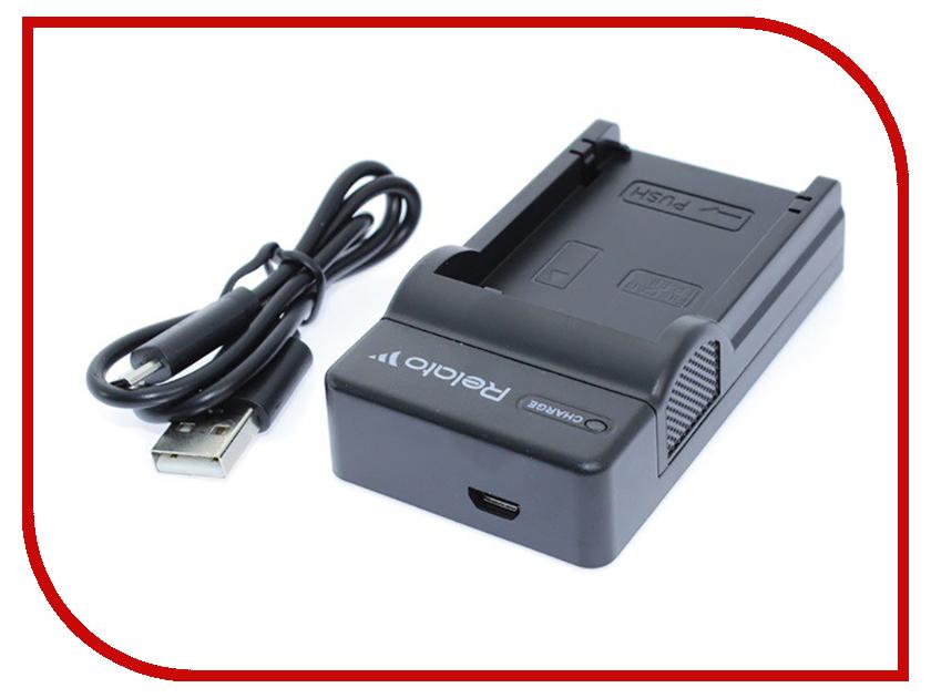 Зарядное устройство Relato CH-P1640/NB12L для Canon NB-12L/13L аккумуляторная батарея для canon canon nb 12l