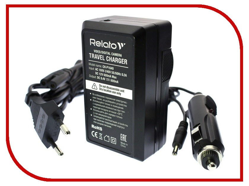 Зарядное устройство Relato CH-P1640/BP808 для Canon BP808/BP809/BP819/BP827/BP828 зарядное устройство relato ch p1640 nb12l для canon nb 12l 13l