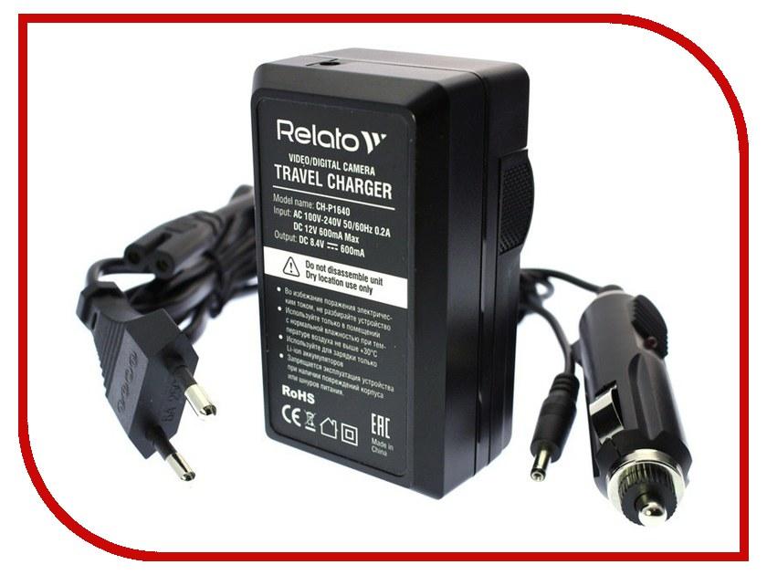 Зарядное устройство Relato CH-P1640/LP-E17 для Canon LP-E17 lp a640c