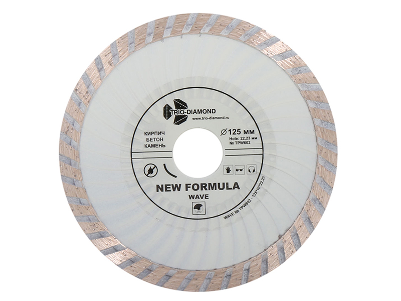 Диск Trio Diamond Турбо Волна TPW602 алмазный отрезной 125x22.23mm