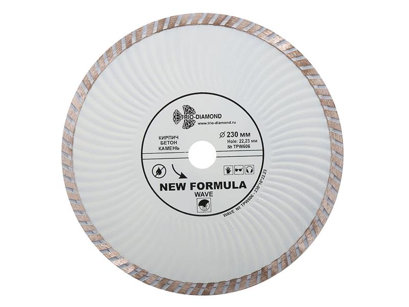 Диск Trio Diamond Турбо Волна TPW606 алмазный отрезной 230x22.23mm