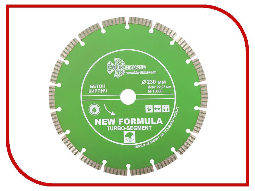 Диск Trio Diamond Turbo Segment TS306 алмазный отрезной 230x22.23mm кроссовки celio celio ce007amqbq47