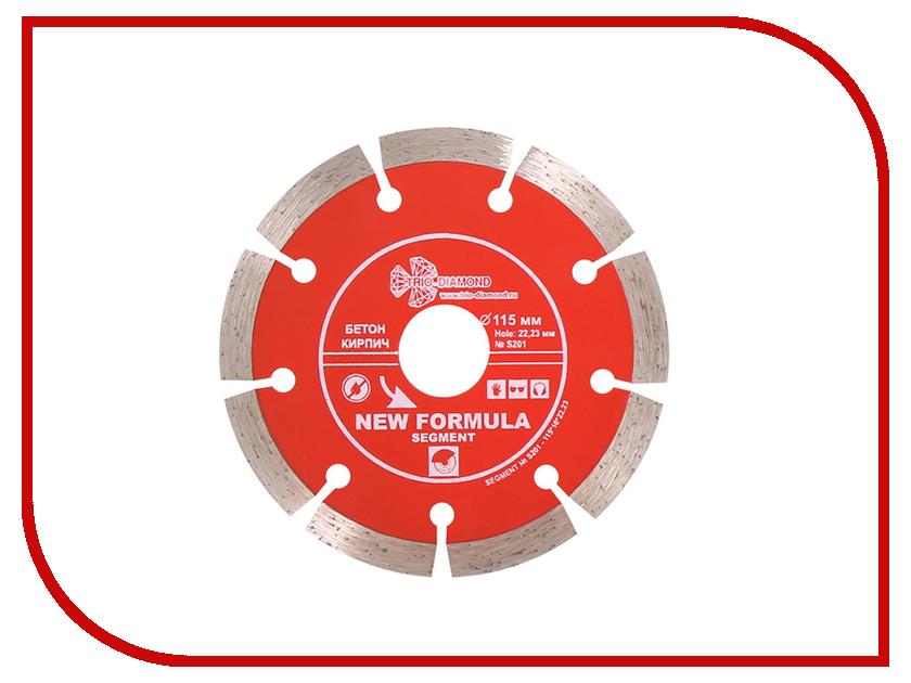 Диск Trio Diamond Segment S201 алмазный отрезной 115x22.23mm