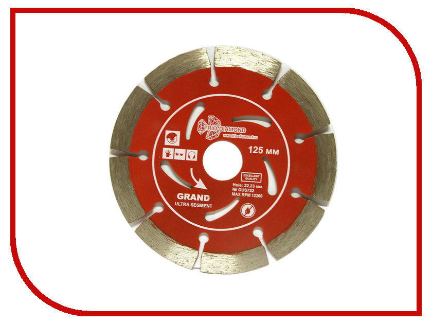 Диск Trio Diamond Grand Segment GUS722 алмазный 125x22.23mm