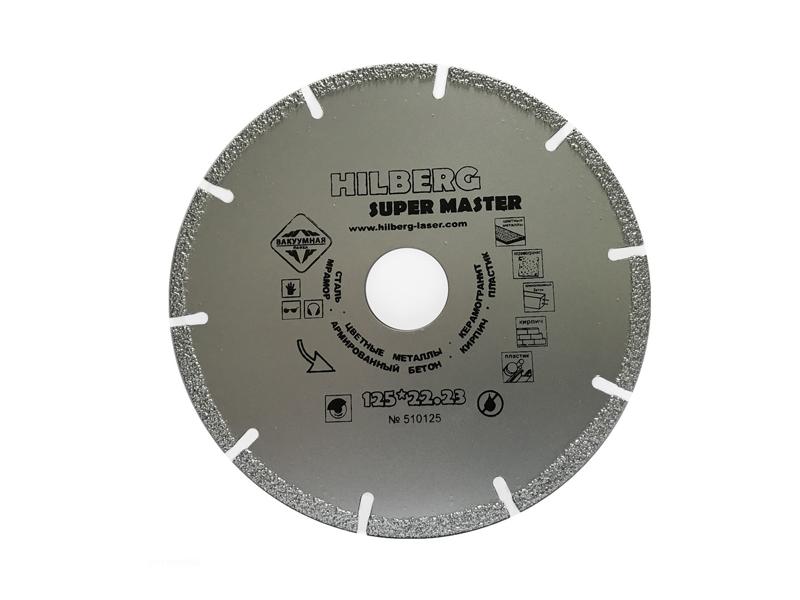 Диск Trio Diamond Hilberg Super Master 510125 алмазный отрезной 125x22.23mm