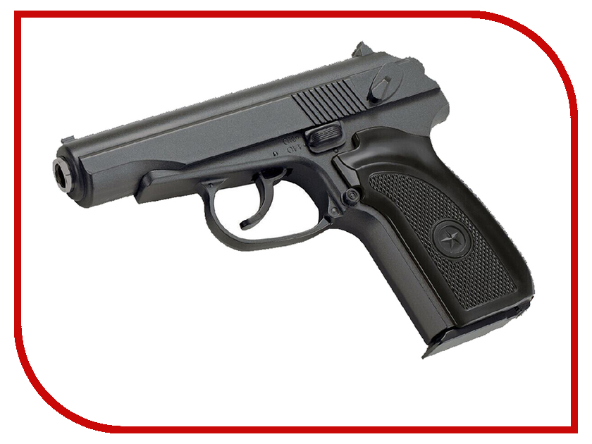 Страйкбольный пистолет Galaxy G.29B ПМ страйкбольный пистолет galaxy g 20d browning desert