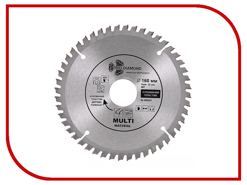 Диск Trio Diamond MM901 пильный по мультиматериалам 160x32/30/20mm 48 зубьев 20mm diamond cutting grinding wheel disc plate 10 piece pack