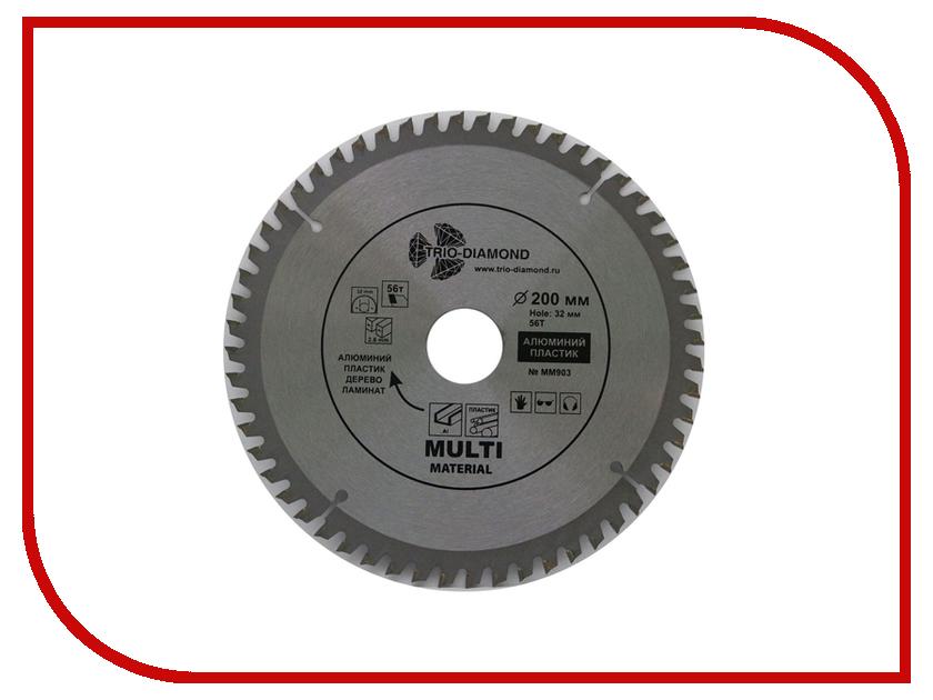 Диск Trio Diamond MM903 пильный по мультиматериалам 200x32/30mm 56 зубьев