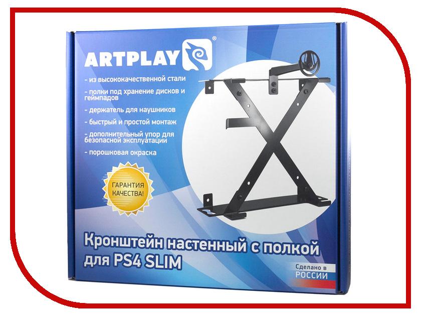 все цены на Кронштейн на стену Artplays PS 4 для Playstation Slim ACPS4135 онлайн